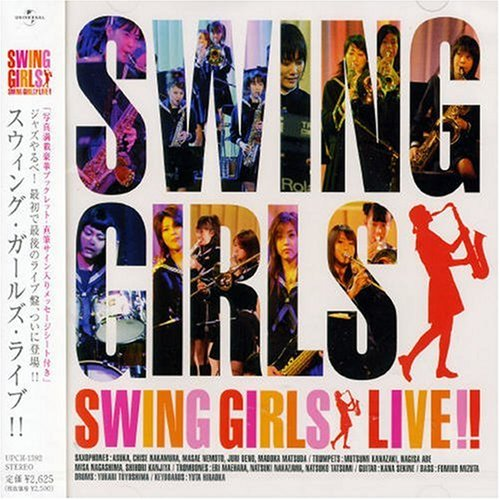 SWING GIRLS LIVE!!