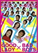 GOOD LADY×BAD BOYS [DVD]
