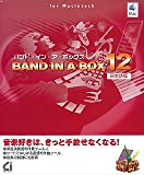 Band-in-a-Box 12 Mac 日本語版