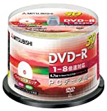 DHR47HP50 DVD-R(Data)4.7GB*50枚スピンドル