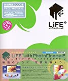 LiFE with PhotoCinema 2 初回限定版 Windows版