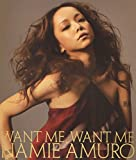 WANT ME,WANT ME(DVD付)