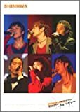 2004-2005 Shinhwa Winter Story Tour Live In Seoul