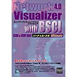 Network Visualizer 4.0 with BSCI(USB版)
