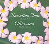 Hawaiian Time -Ukulele Solo-