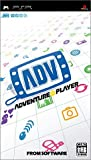PSP「ADVENTURE PLAYER」