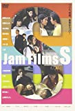 Jam Films S(ISBN: )DVD  ¥ 4,032