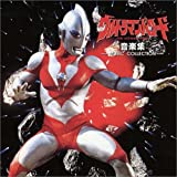 〈ANIMEX1200 Special〉(4)ウルトラマンパワード 音楽集-MUSIC COLLECTION- [Limited Edition]