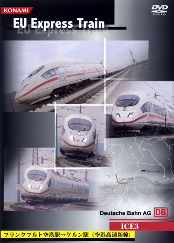 EU-Express Train DB ICE3 [DVD]