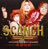 CD&DVD THE BEST SCANCH 軌跡の詩