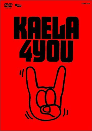 『KAELA KIMURA 1st TOUR 2005 4YOU』 Open Amazon.co.jp