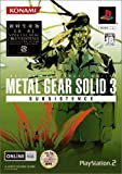 METAL GEAR SOLID 3 SUBSISTENCE(���������)