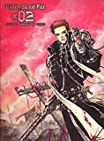 トリニティ・ブラッド Trinity Blood File #02 「GUNS N?' SWORDS」 + more