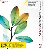 : Adobe Creative Suite Premium 2.0 日本語版 for Macintosh アップグレード版