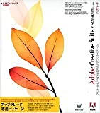 : Adobe Creative Suite Standard 2.0 日本語版 Windows版 アップグレード版