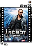 Amazon.co.jp:アイ,ロボット: DVD