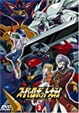 スーパーロボット大戦