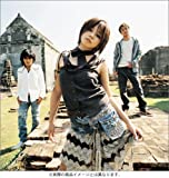 complete Best (5000セット限定生産) [LIMITED EDITION] day after tomorrow