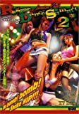 Jamaican Night REGGAE DANCE SUMMIT 2 [DVD]