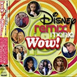 WOW! DISNEY MIX MANIA(仮)