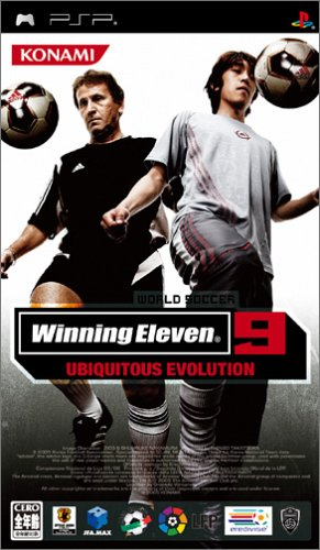 Download Winning Eleven 9 baixar