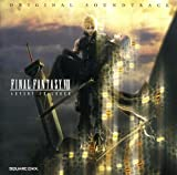 Pochette de l'album pour FINAL FANTASY VII ADVENT CHILDREN (disc 1)