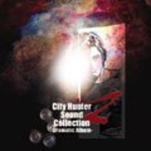 City Hunter Sound Collection Z-Dramatic Album-