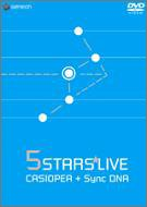 CASIOPEA with Synchronized DNA / 5 STARS LIVE [DVD]