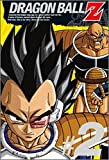 DRAGON BALL Z 第2巻