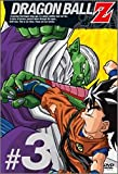DRAGON BALL Z 第3巻