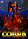coffret  cobra /  the turtle box en z2 japonais B000B7WALE.09.LZZZZZZZ