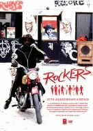 Rockers