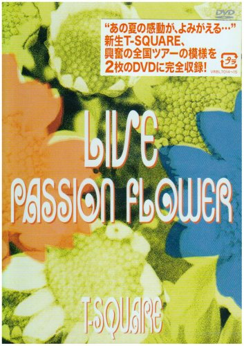 "LIVE ""Passion Flower"" [DVD]"