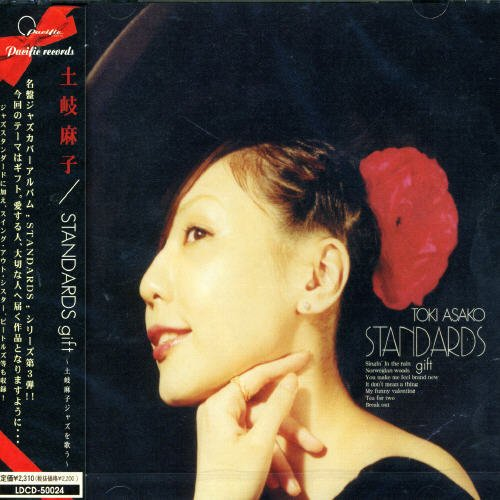 『STANDARDS gift -土岐麻子ジャズを歌う-』 Open Amazon.co.jp