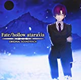 「Fate/hollow ataraxia ORIGINAL SOUNDTRACK」のサムネイル画像