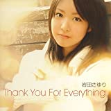 Thank You For Everything(初回限定盤)