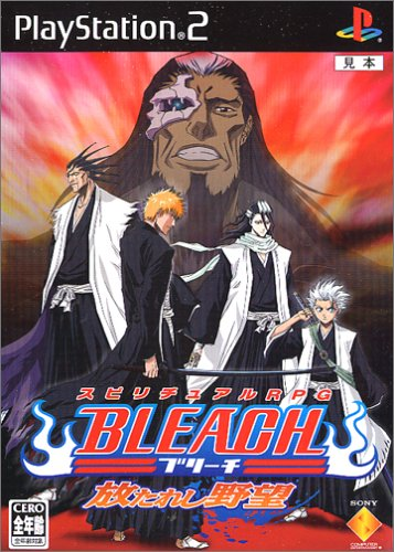 เกม Bleach: Hanatareshi Yabou