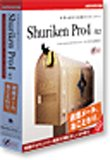 Shuriken Pro4 /R.2 for Windowsの書影
