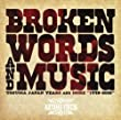 青山陽一「Broken Words And Music〜tokuma japan years and more 1998-2005」