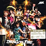 DRAGON FIRE(DVD付)