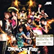 AAA「DRAGON FIRE(DVD付)」