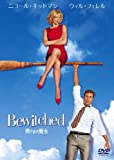 Bewitched_DVD