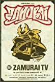 ZAMURAI TV