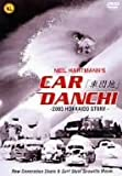 Car Danchi「車団地」