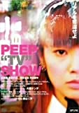 "PEEP""TV""SHOW [DVD]"