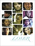 LOVER~THE KOREAN BEST MUSIC VIDEO&STILL COLLECTION