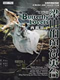 Butterfly Lovers (Sub Ac3 Dol)