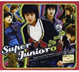 Super Junior Vol. 1 - Super Junior 05 (韓国盤)