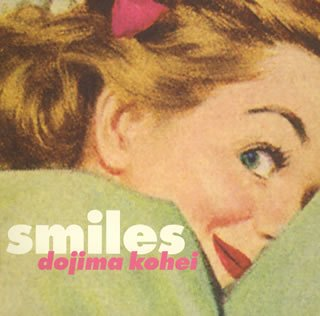 『smiles』 Open Amazon.co.jp