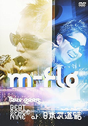 『m-flo TOUR 2005 BEAT SPACE NINE at 日本武道館』 Open Amazon.co.jp